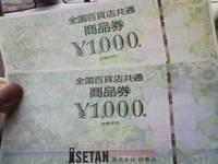 20090727114548